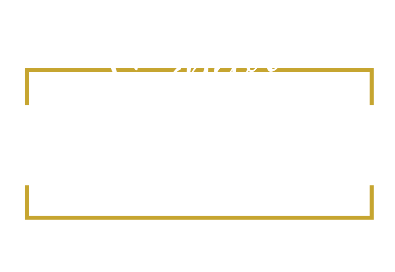 Explore My Town Logo - Support Local